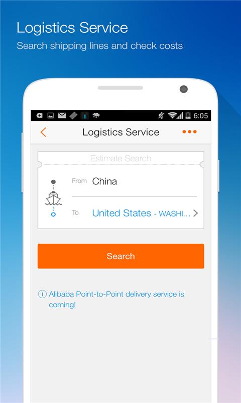 玩工具App|Alibaba免費|APP試玩