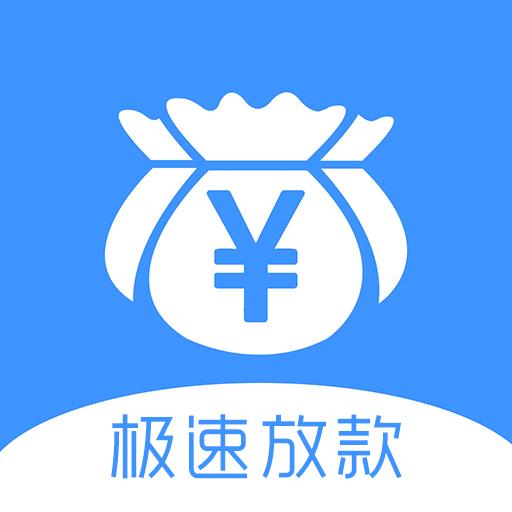 现金借款-贷款app
